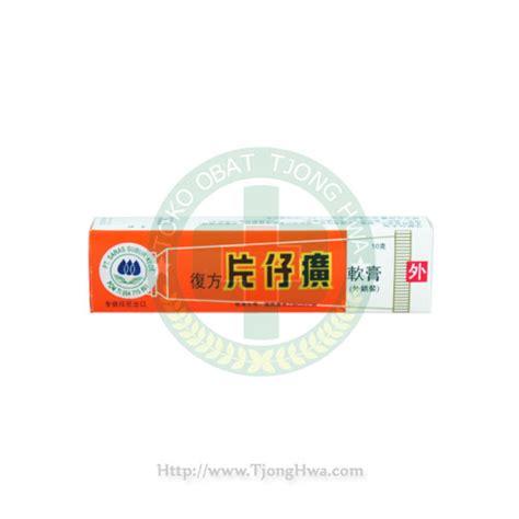 Pien Tze Huang Original Pt Saras Subur Ayoe pien tze huang salep