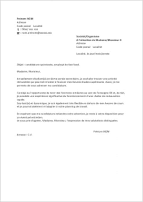 Exemple Lettre Motivation Candidature Spontanã E ã Tudiant Mod 232 Le De Lettre De Motivation 233 Tudiant D D Accueil Lettre De Motivation