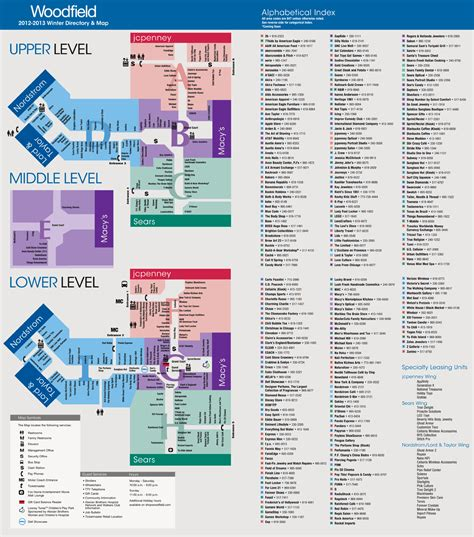 Woodfield Mall Gift Card Stores - mall map of woodfield mall a simon mall schaumburg il