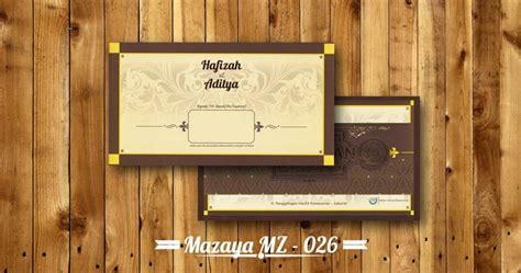 tutorial membuat undangan hardcover membuat desain blanko undangan semi hard cover mazaya mz