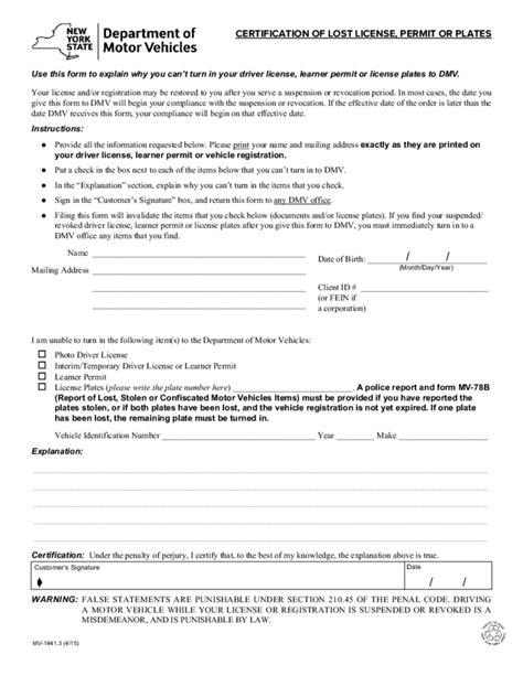 certification letter of lost form mv 1441 3 certification of lost license permit or