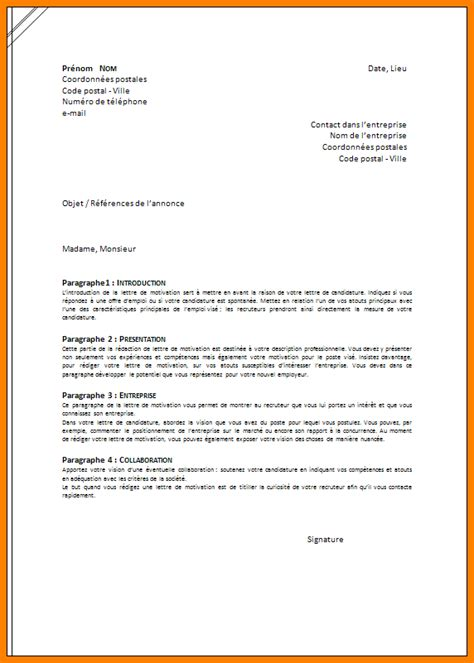 Exemple De Lettre De Motivation Ong 7 Model Lettre De Motivation Lettre Officielle