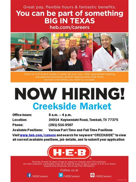 now hiring flyer template h e b careers fans our new woodlands 5 store will be opening soon we are now hiring for this