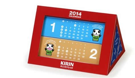 Kirin Papercraft - papercraft kirin calendar papercraft4u free