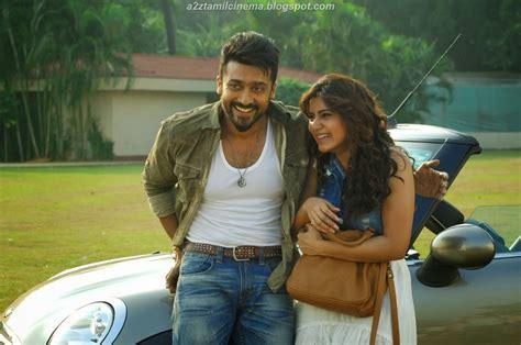 surya and samantha in anjaan hd wallpaper ihd wallpapers anjaan new hd wallpaper collections download tamil movie