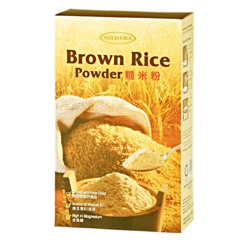 Brown Powder brown rice powder cosway
