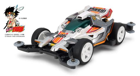 Special Tamiya Dash 1 Emperor Hyper Dash Japan Cup 2015 Pro rise emperor ma chassis