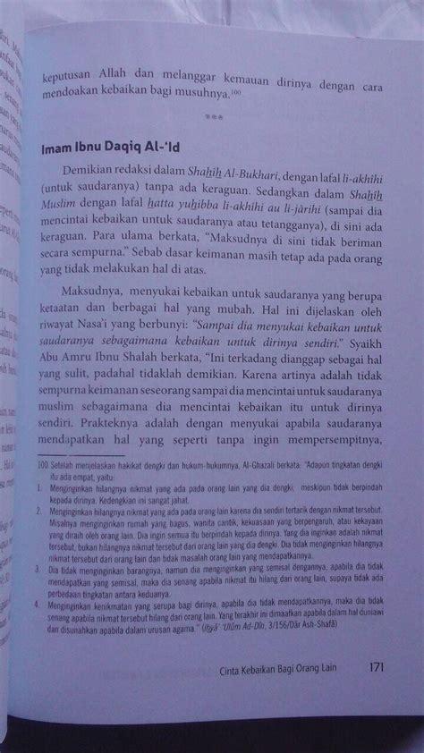 Al Wafi Syarah Hadist Arbain Imam An Nawawi buku penjelasan lengkap hadits arbain imam an nawawi
