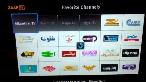 zaaptv arabic iptv husham arabic tv on zaap tv