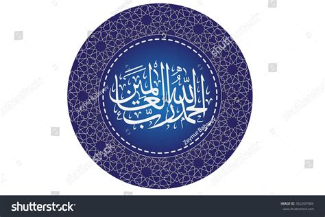 islamic pattern with meaning arabic islamic calligraphy pattern vector alhamdulillahi