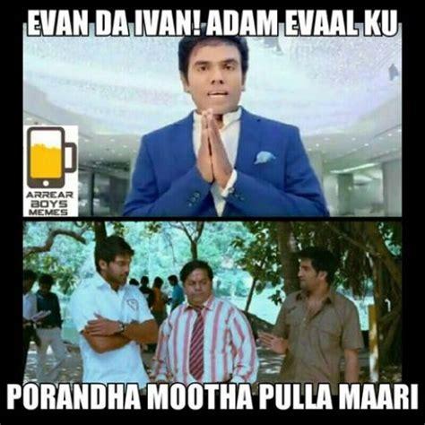 Meme Advertising - saravana stores ad memes and trolls