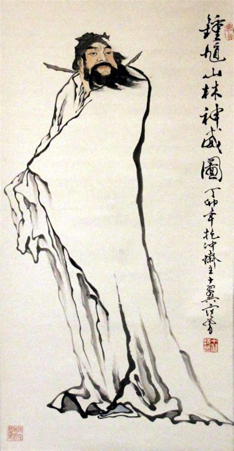 libro road of the patriarch the zen teaching of bodhidharma teachings the o jays the zen and teaching