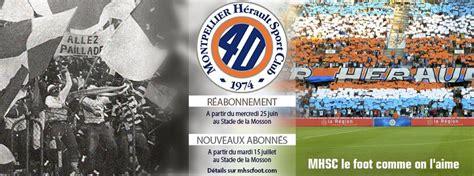 Calendrier Foot Ligue 1 Bordeaux Calendrier De Ligue 1 2014 2015 Mhsc Bordeaux Pour