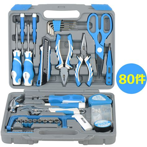 9pc Tool Set Home Repairing Tool Household Tool Kit With Pla 84 pc home repair tools set screwdrivers bits set pliers sockets spanner wrench saw hammer