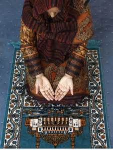 Obama Muslim Prayer Rug Pin By Allison Bolton On Obama S Liberal Insanity Pinterest