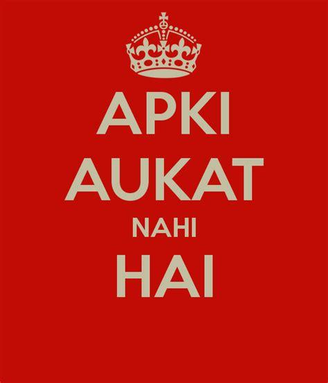 attitude jat status jatt hindi attitude status newhairstylesformen2014 com