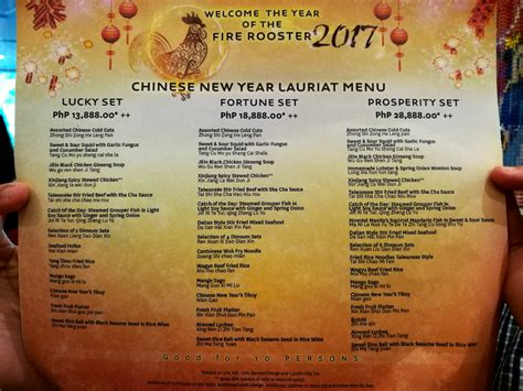 new year 2017 menu novotel manila araneta center new year 2017 promos