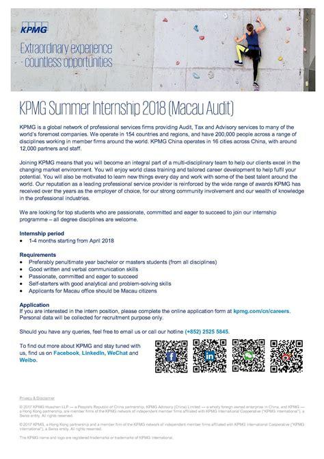kpmg summer intern kpmg summer internship 2018 macau audit faculty of