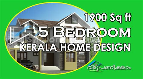 2785 sq ft 5 bedroom kerala home kerala home design and veedupani veedum planum kerala veedu plans veedu