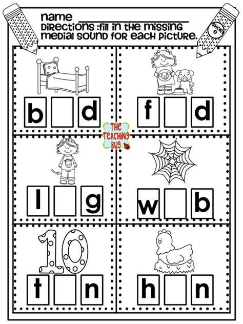 Middle Sound Worksheets by Beginning Middle End Sounds Kindergarten Worksheets