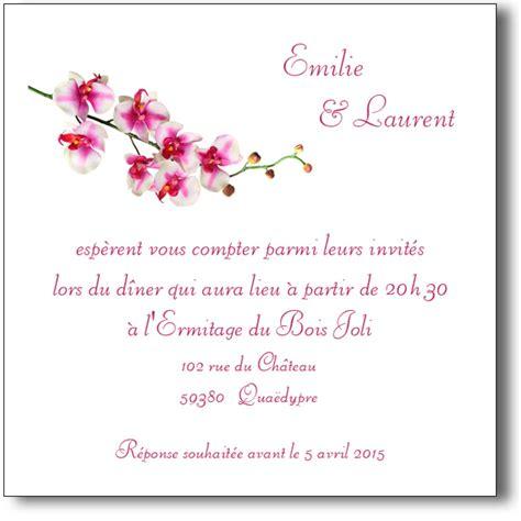 Exemple De Lettre D Invitation De Mariage Mod 232 Le Carte D Invitation Mariage Photographie