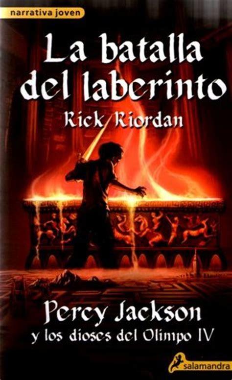la batalla del laberinto que la suerte est 233 siempre de vuestra parte percy jackson la batalla del laberinto rick riordan