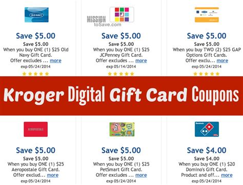 kroger digital gift card coupons old navy jcpenney bath body works more - Gift Cards Coupons