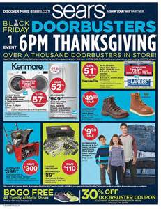 black friday deals on snowblowers sears black friday 2015 tool deals
