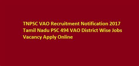 Ou Distance Mba Notification 2017 by Tnpsc Vao Recruitment Notification 2017 Tamil Nadu Psc 494