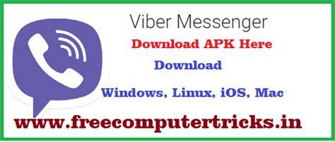 viber apk free computer tricks