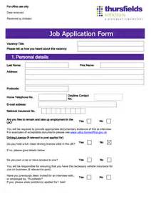 application form template uk contact us form template free