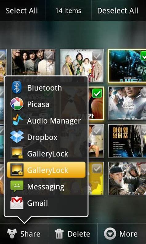 gallery lock hide pictures apk gallery lock pro apk sembunyikan foto rahasia pribadi anda aplikasi android gratis