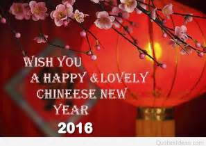 best happy chinese new year sayings wishes 2016 2017