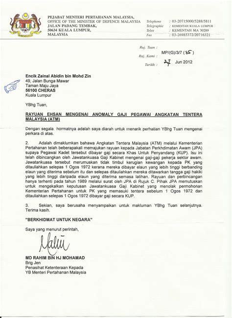 contoh surat warkah tanah wisata dan info sumbar