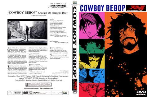 film cowboy version française guy nelson s cowboy bebop kohd dvd blu ray cover