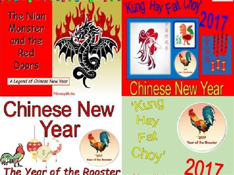new year powerpoint for ks2 new year 2017 powerpoint pack