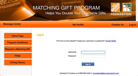 matching gift process exle using