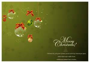 Christmas Greeting Card Templates Free Christmas Card Templates Addon Pack Free Download