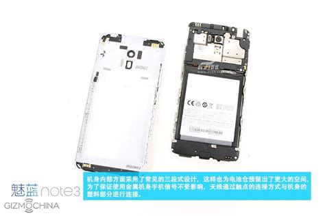 Modul Front Big Meizu M2 Note Original 799 yuan meizu m3 note teardown thin and durable gizmochina