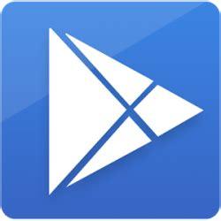 app master uninstall master apk app master uninstall master 187 apk thing android apps free