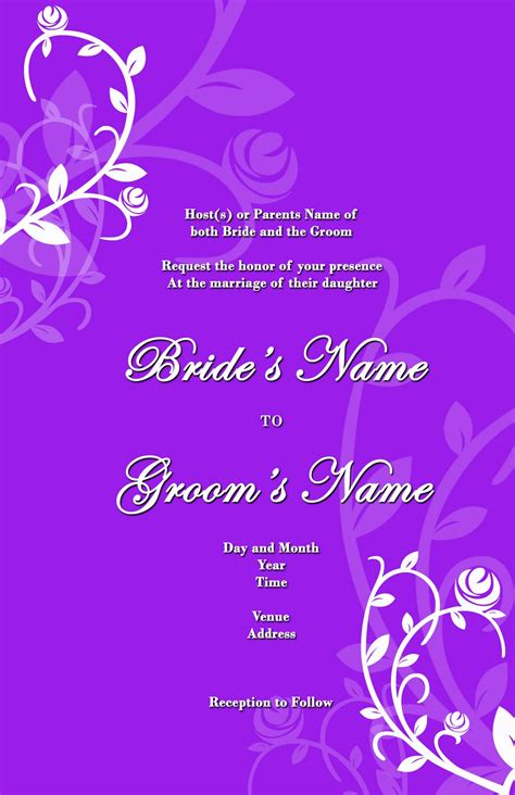 invitation card design in hd wedding invitation card background design hd wedding