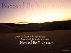 blessed be your name christian photographs crossmap
