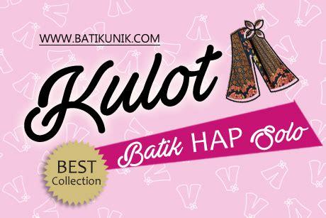 Op5206 Atasan Wanita Blouse Songket Babydoll Fashion Muslim Kode Bimb 3 baju batik gamis batik batik murah model batik batikunik