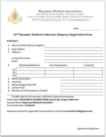 conference registration receipt template conference registration form myanmar association