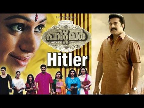 hitler biography in malayalam hittler malayalam movie indiatimes com