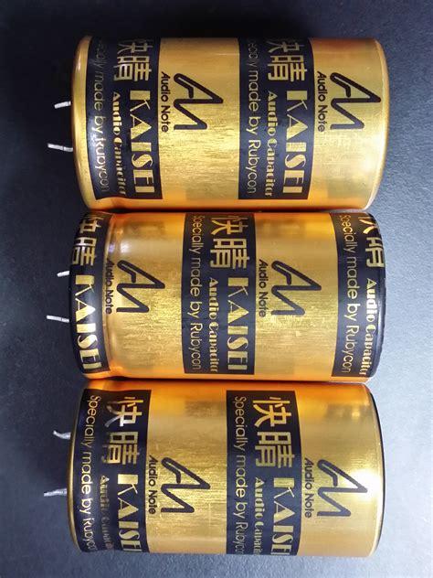 kaisei capacitor review audio note kaisei capacitor review 28 images kaisei capacitor review 28 images sw1x audio
