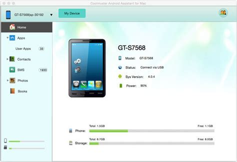 android assistant coolmuster android assistant backup and restore software 75
