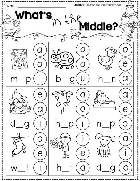 printable art worksheets for preschoolers freebie over a dozen winter themed printable pages for