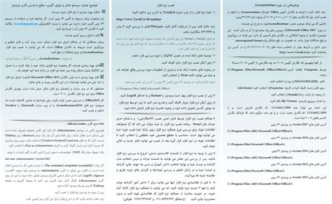 unrecognized database format excel 2007 بروشور و کاتالوگ های نرم افزار کارنامه ماهانه tavafi ir