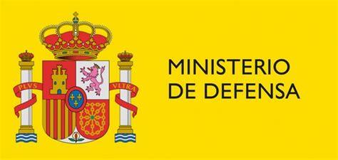 resolucion 3772016 del ministerio de defensa batiburrillo corona